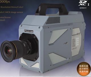 超高速型高速摄影仪 SA-Z