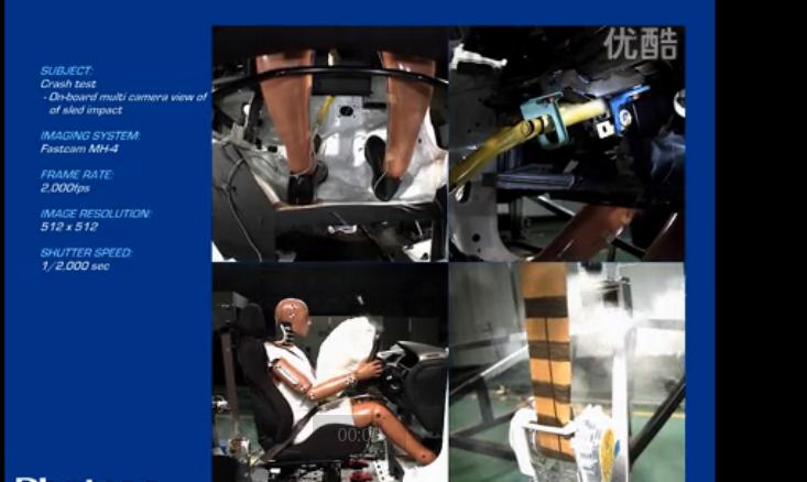 高速摄影机拍摄碰撞试验